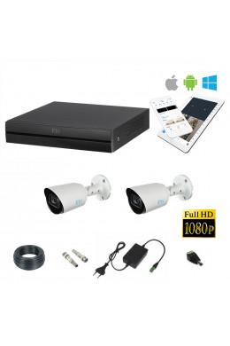 Комплект для улицы на 2 камеры RVi FHD 2MP