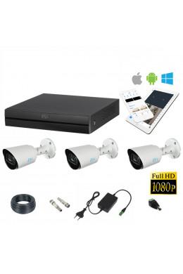 Комплект для улицы на 3 камеры RVi FHD 2MP