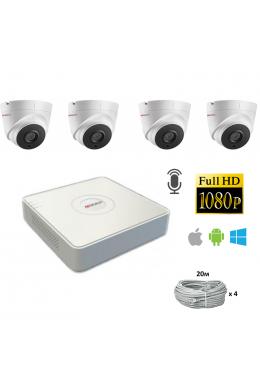 Комплект на 4 камеры HiWatch IP FHD I253M