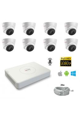 Комплект на 8 камер HiWatch IP FHD I253M
