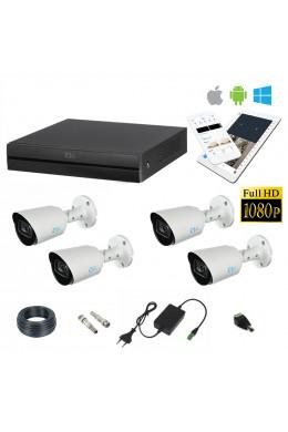 Комплект для улицы на 4 камеры RVi FHD 2MP