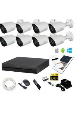 Комплект для улицы на 8 камер RVi FHD 2MP