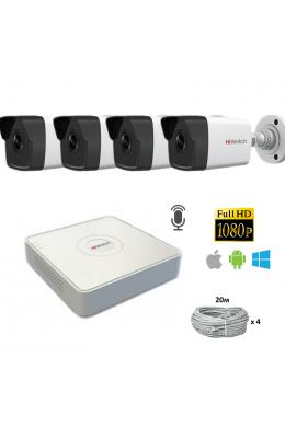 Комплект на 4 камеры HiWatch IP FHD I250M